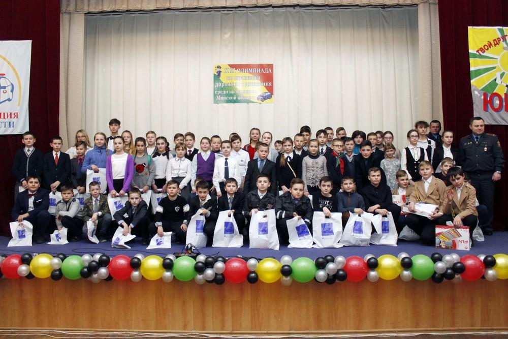 Знатоки из Минской области